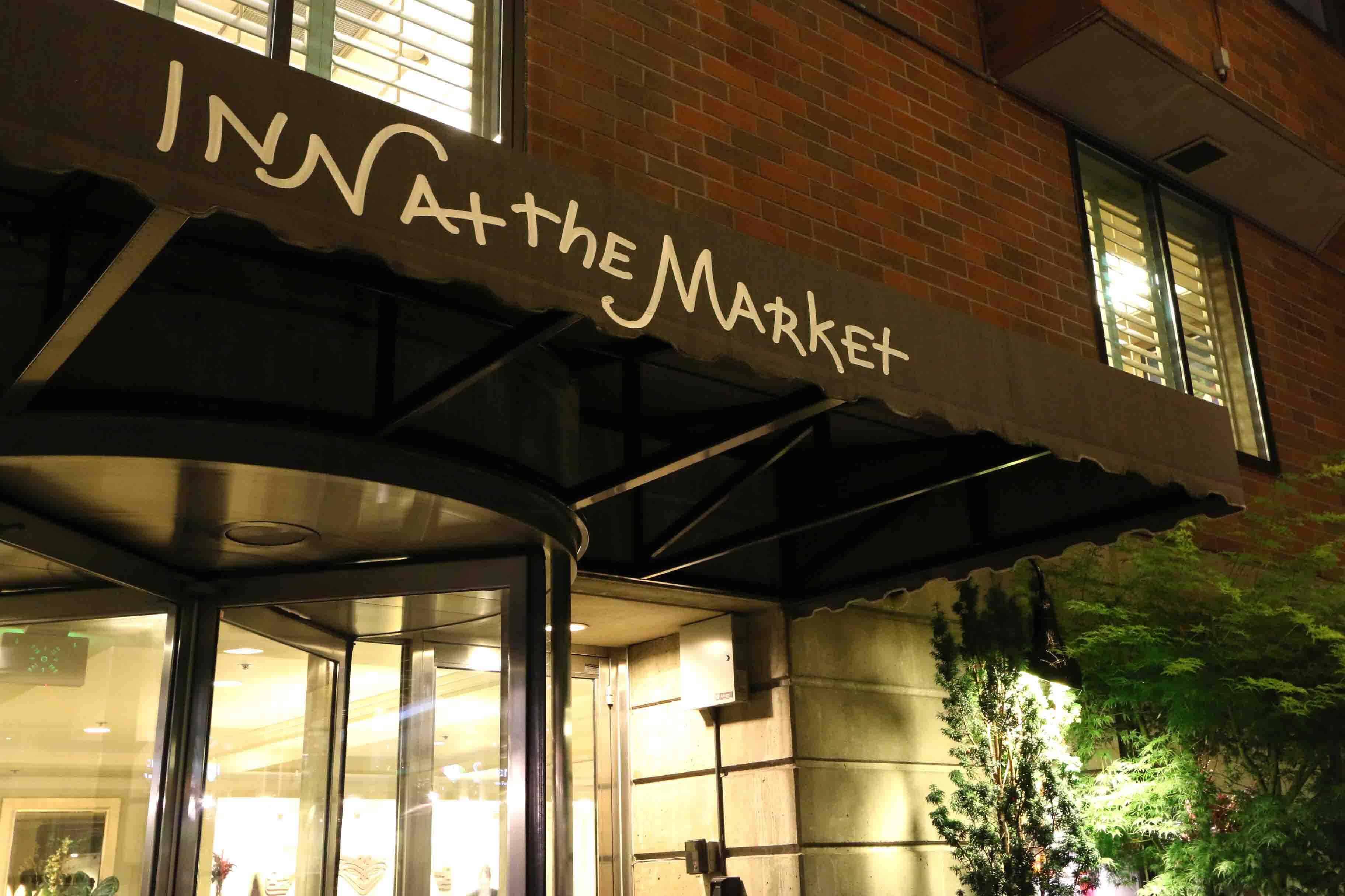 Daring Gourmet Getaways Inn At The Market Seattle Washington The Daring Gourmet