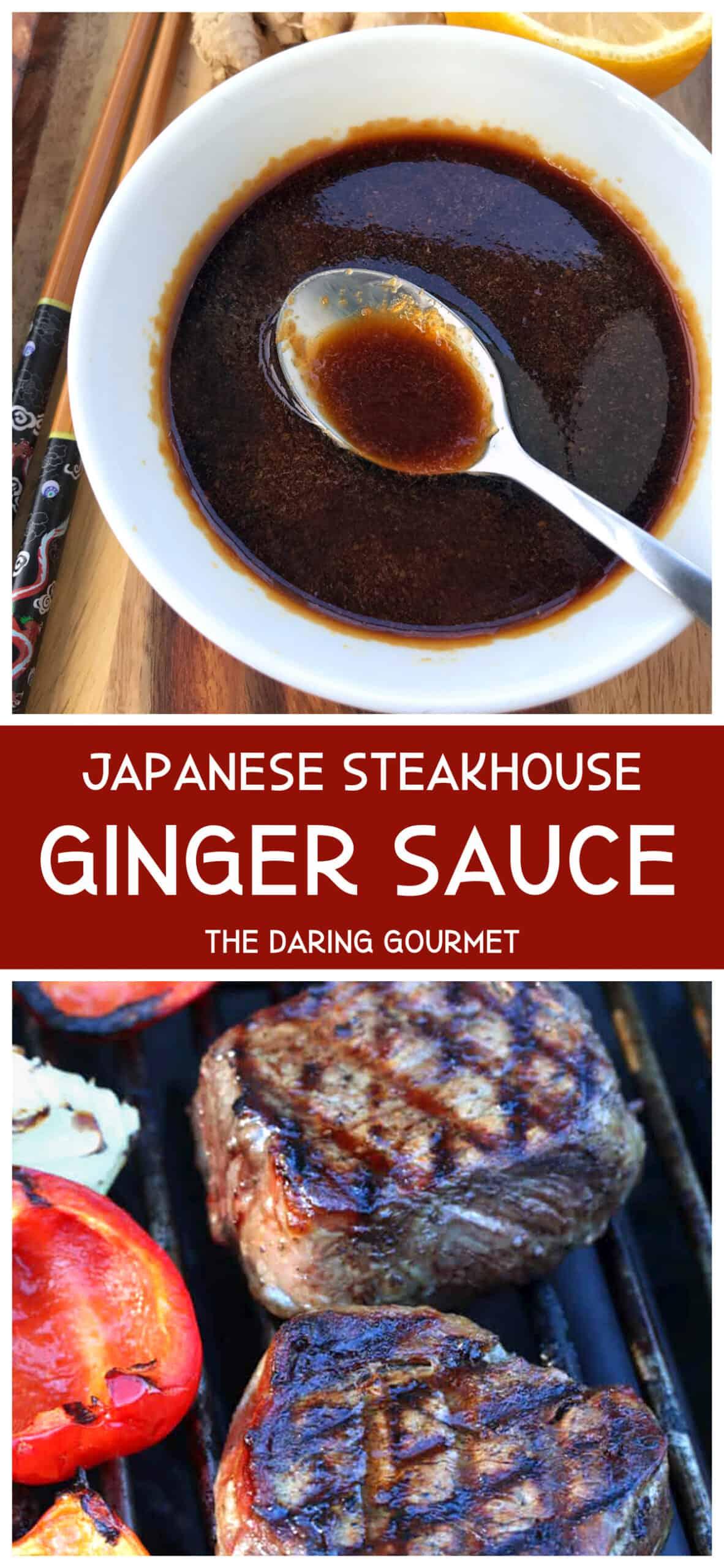 ginger sauce recipe benihana copycat hibachi Japanese steakhouse dipping sushi